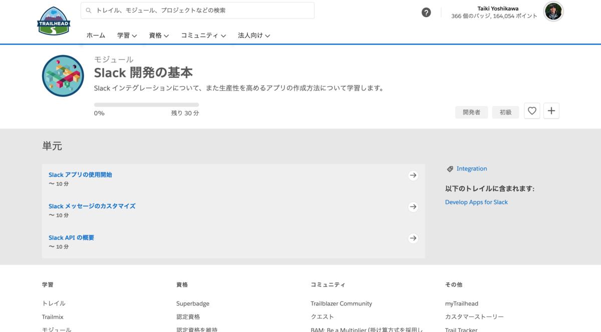 f:id:tyoshikawa1106:20190504212106p:plain