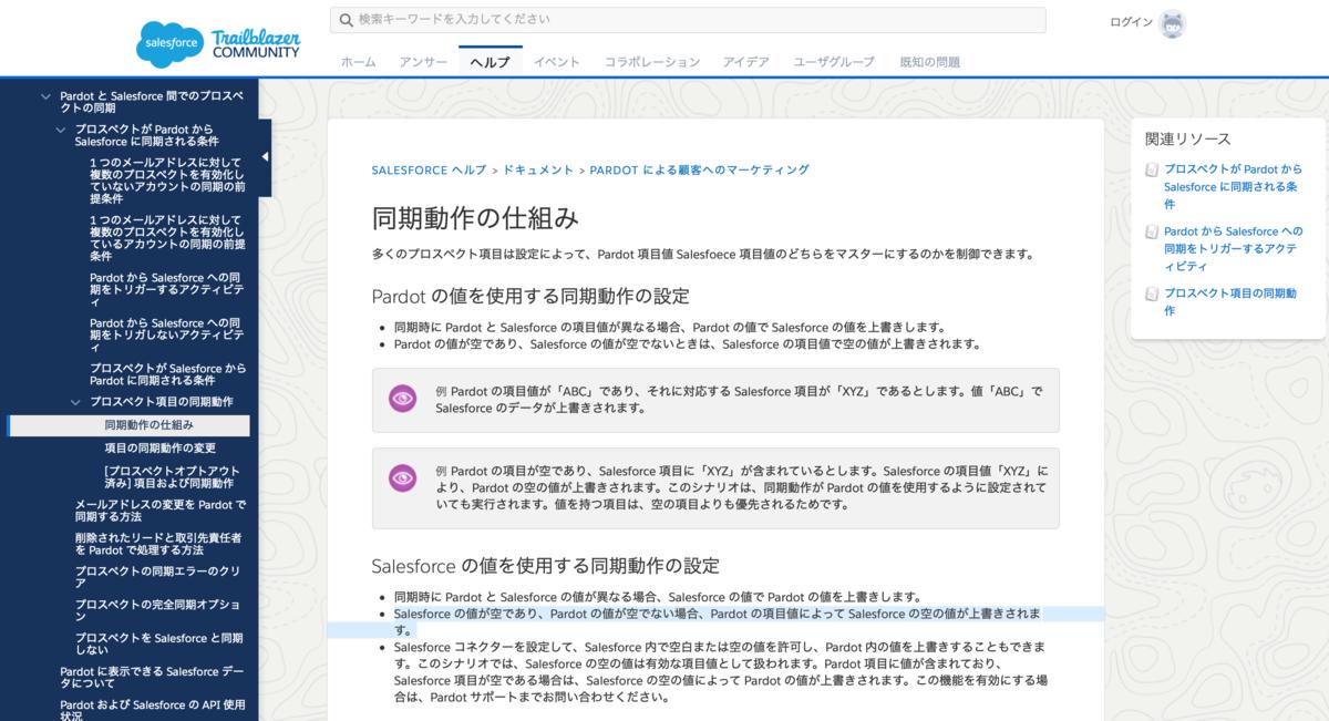 f:id:tyoshikawa1106:20190526155929p:plain