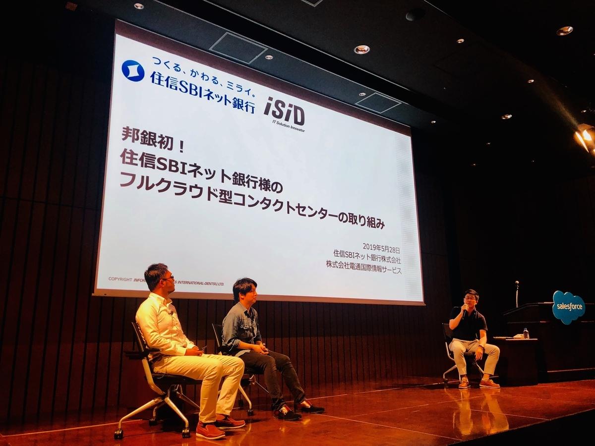 f:id:tyoshikawa1106:20190528165636j:plain:w300