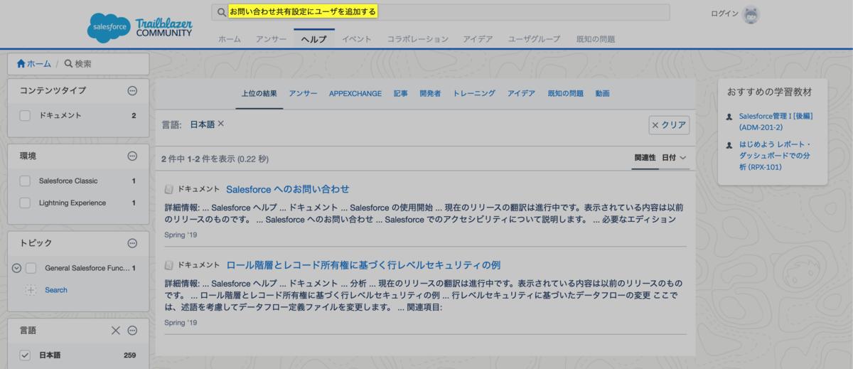 f:id:tyoshikawa1106:20190602210049p:plain
