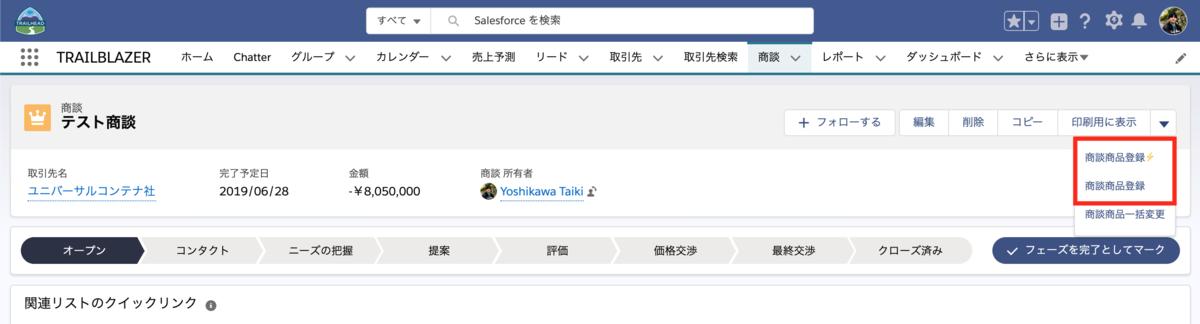 f:id:tyoshikawa1106:20190608110025p:plain