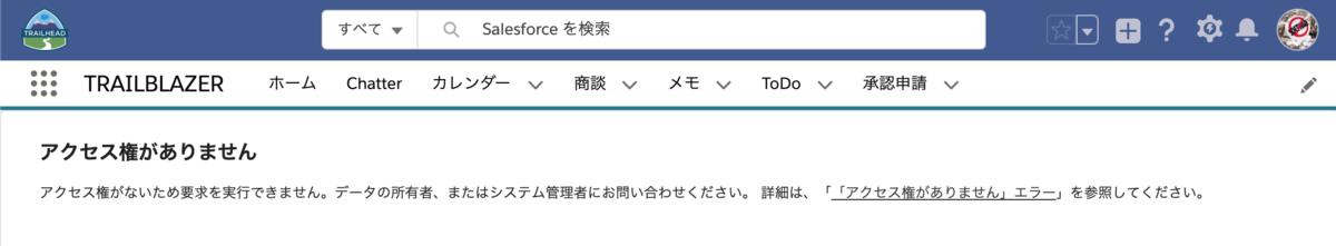 f:id:tyoshikawa1106:20190608110812p:plain