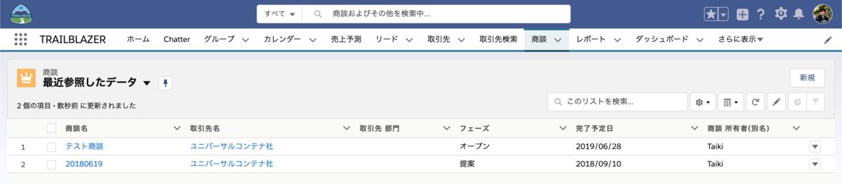 f:id:tyoshikawa1106:20190608112547p:plain