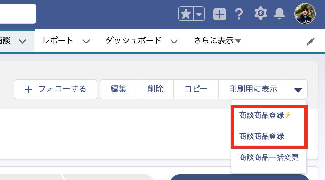 f:id:tyoshikawa1106:20190608113007p:plain:w300