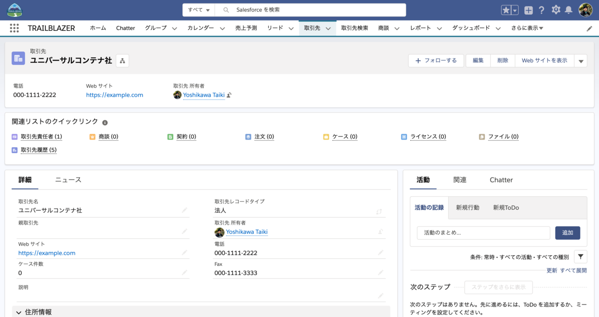 f:id:tyoshikawa1106:20190608131315p:plain