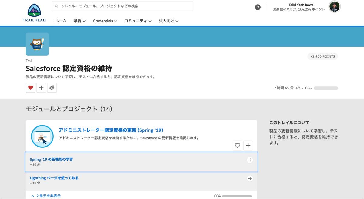 f:id:tyoshikawa1106:20190608134640p:plain