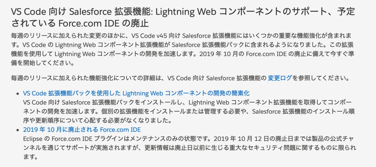 f:id:tyoshikawa1106:20190608144710p:plain