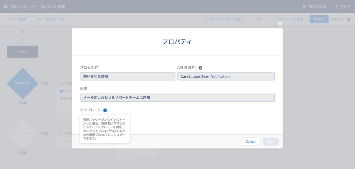 f:id:tyoshikawa1106:20190608145433p:plain