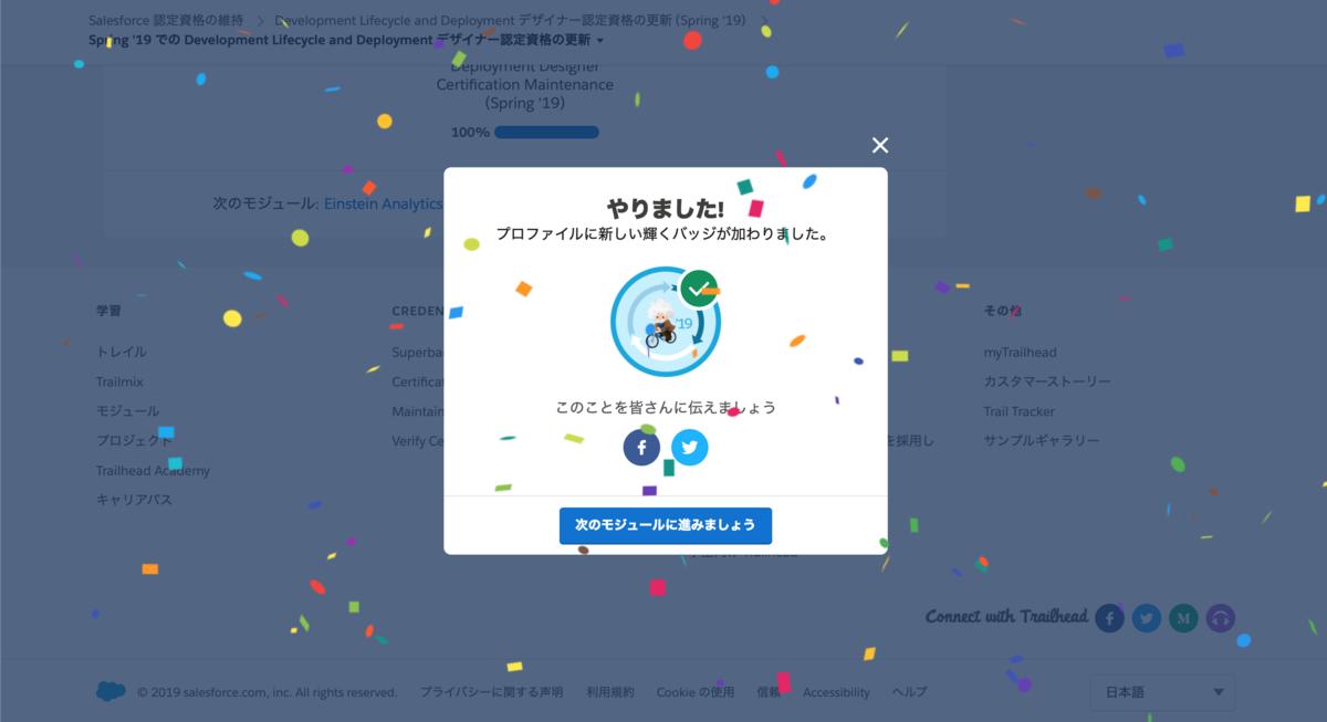 f:id:tyoshikawa1106:20190608150100p:plain