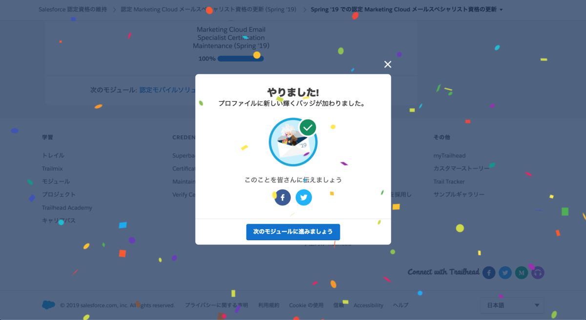 f:id:tyoshikawa1106:20190608153106p:plain