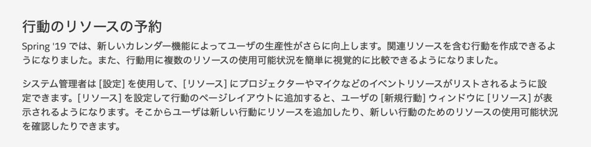 f:id:tyoshikawa1106:20190608153621p:plain