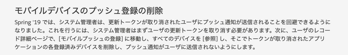 f:id:tyoshikawa1106:20190608153819p:plain