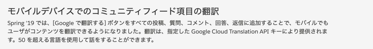 f:id:tyoshikawa1106:20190608153910p:plain