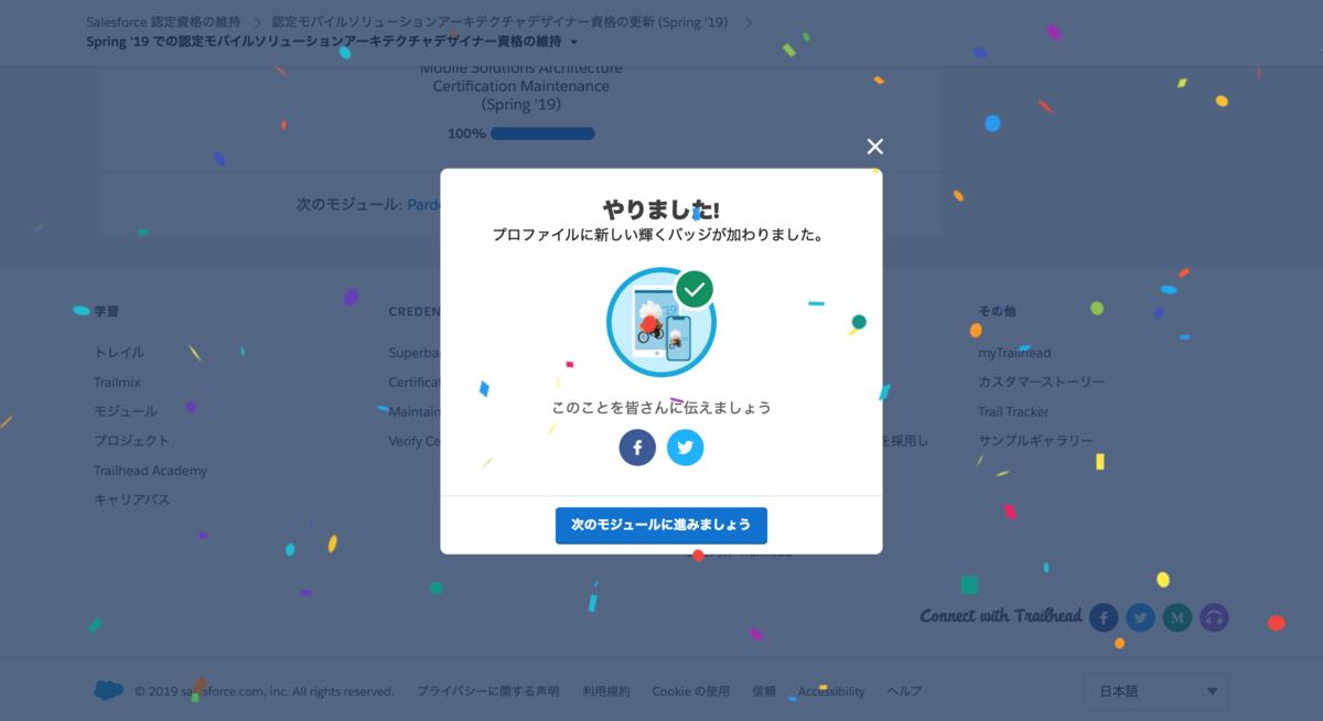 f:id:tyoshikawa1106:20190608153932p:plain