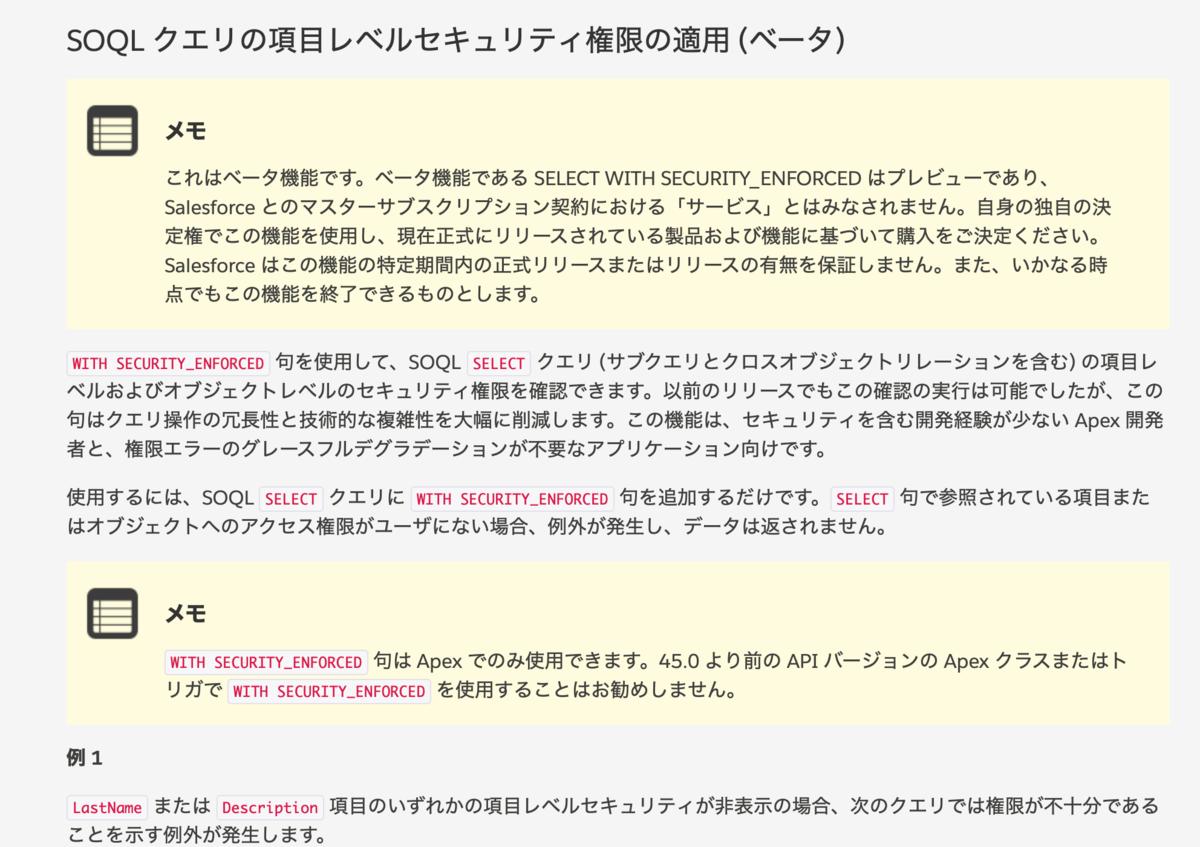 f:id:tyoshikawa1106:20190608161448p:plain