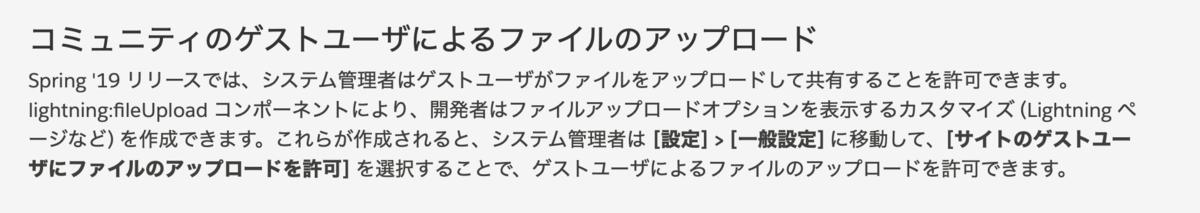 f:id:tyoshikawa1106:20190608164317p:plain