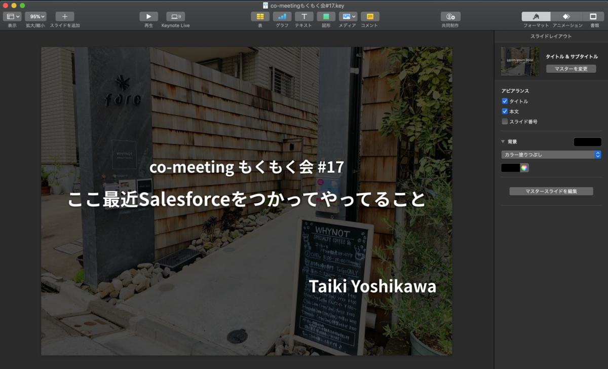 f:id:tyoshikawa1106:20190609001327p:plain