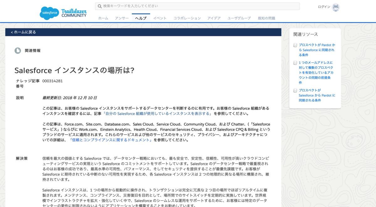 f:id:tyoshikawa1106:20190621210412p:plain