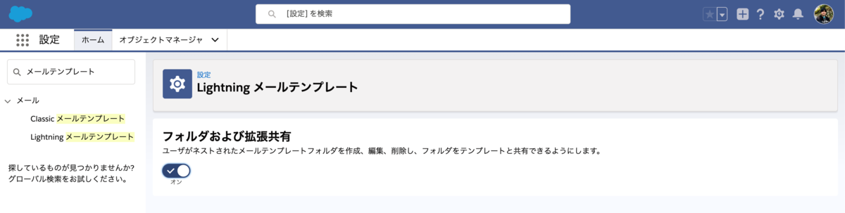 f:id:tyoshikawa1106:20190627195212p:plain
