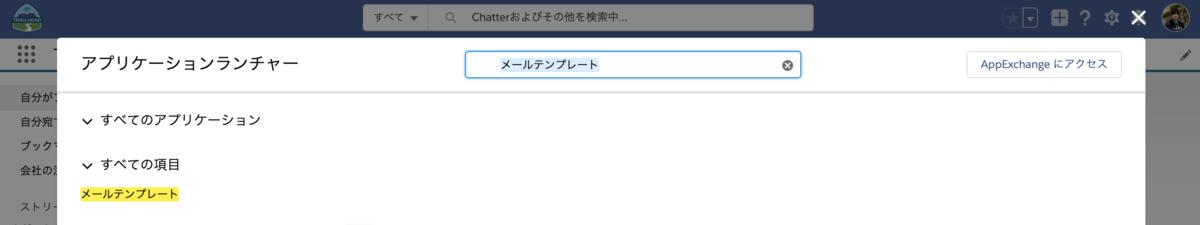 f:id:tyoshikawa1106:20190627195635p:plain