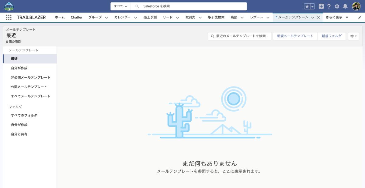 f:id:tyoshikawa1106:20190627195723p:plain
