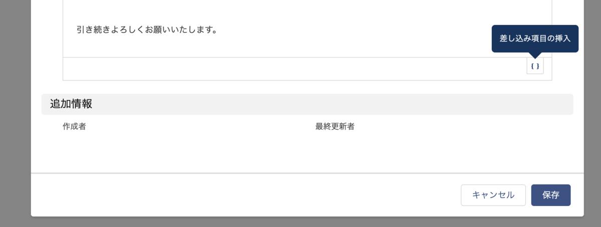 f:id:tyoshikawa1106:20190627200551p:plain
