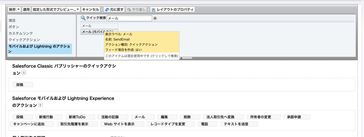 f:id:tyoshikawa1106:20190627201310p:plain