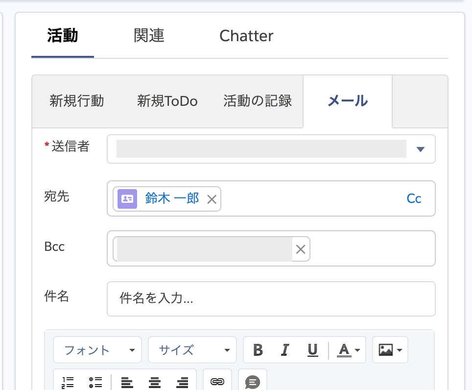 f:id:tyoshikawa1106:20190627201439p:plain:w250