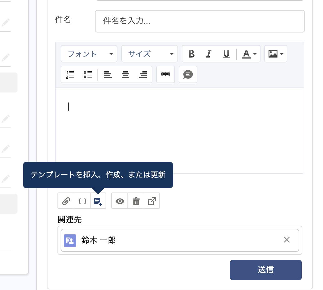 f:id:tyoshikawa1106:20190627201609p:plain:w250