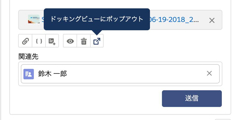 f:id:tyoshikawa1106:20190627201825p:plain:w250
