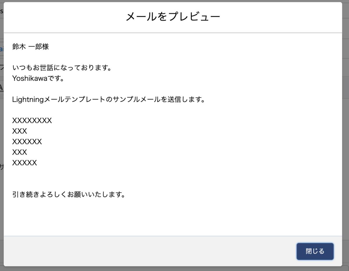 f:id:tyoshikawa1106:20190627202245p:plain:w250