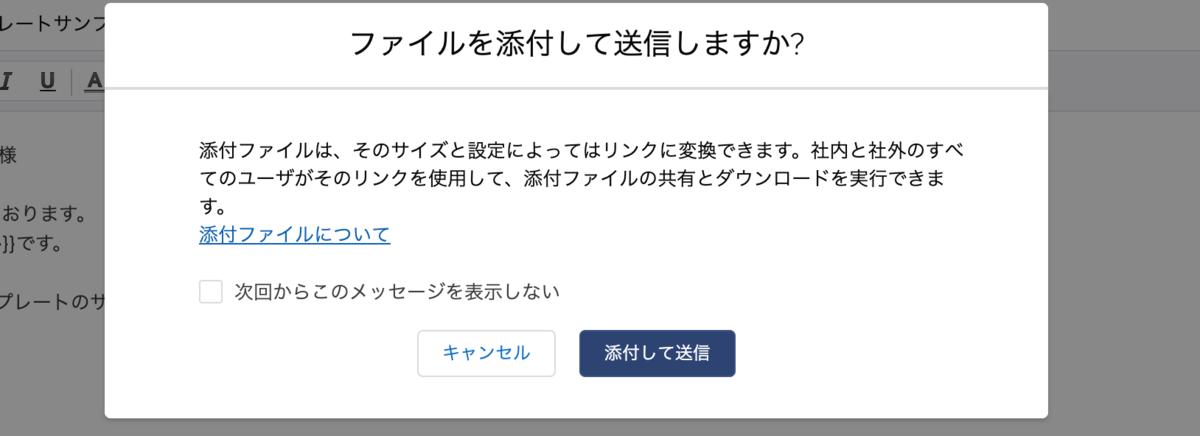 f:id:tyoshikawa1106:20190627202315p:plain:w250