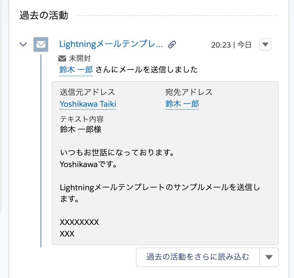 f:id:tyoshikawa1106:20190627202403p:plain