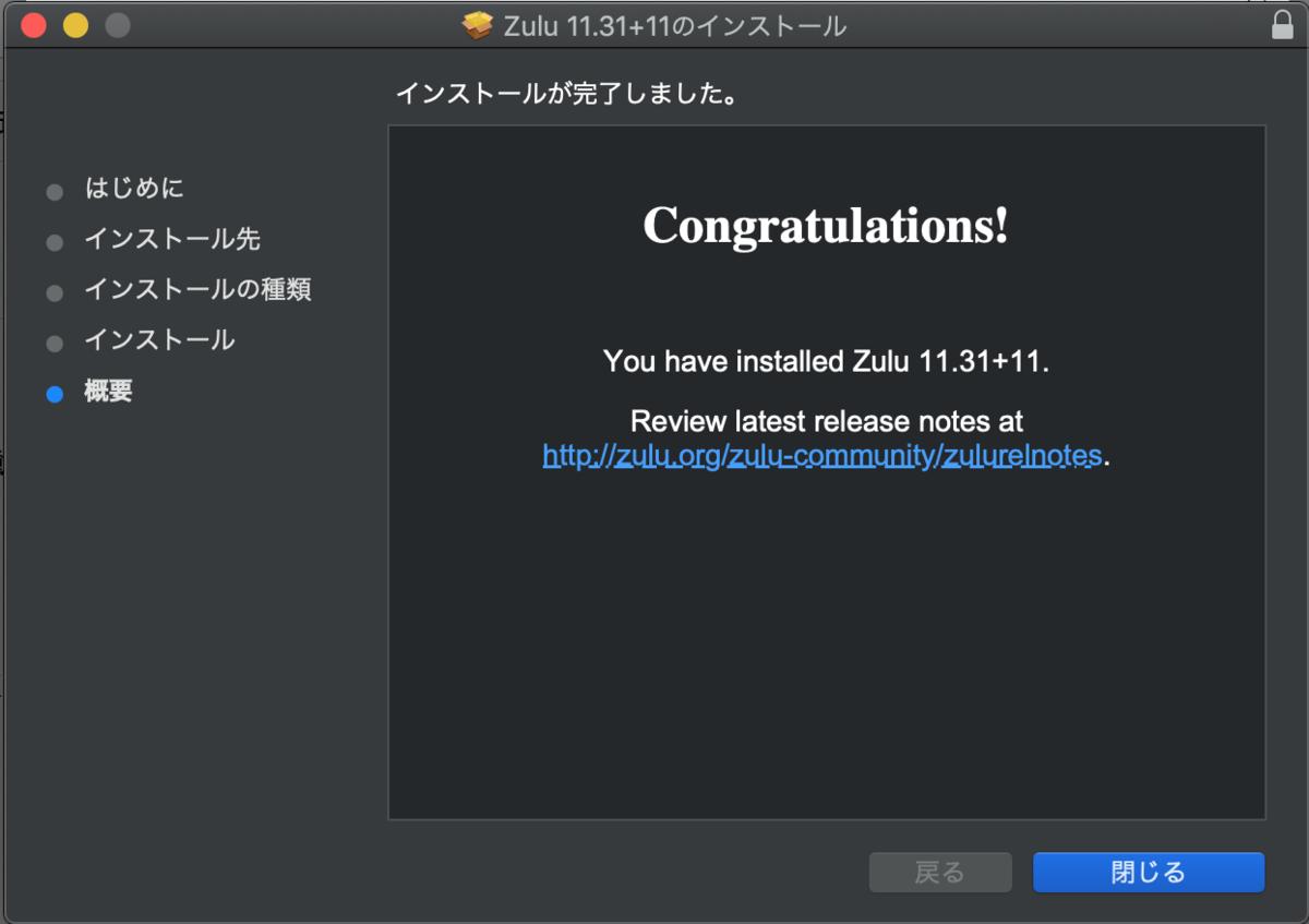 f:id:tyoshikawa1106:20190702223821p:plain
