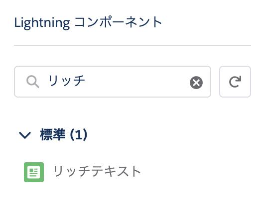 f:id:tyoshikawa1106:20190704185355p:plain:w200