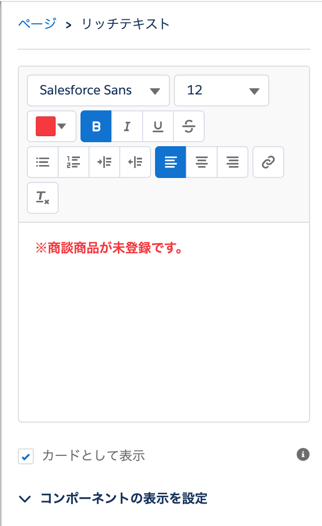 f:id:tyoshikawa1106:20190704185410p:plain:w200