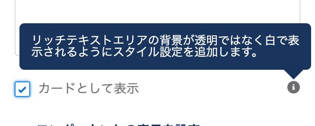 f:id:tyoshikawa1106:20190704185555p:plain:w200