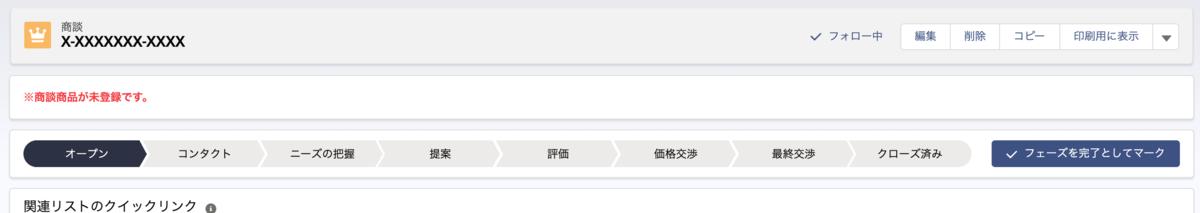 f:id:tyoshikawa1106:20190704185731p:plain