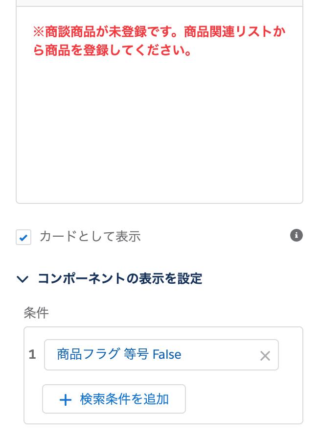 f:id:tyoshikawa1106:20190704190112p:plain:w200