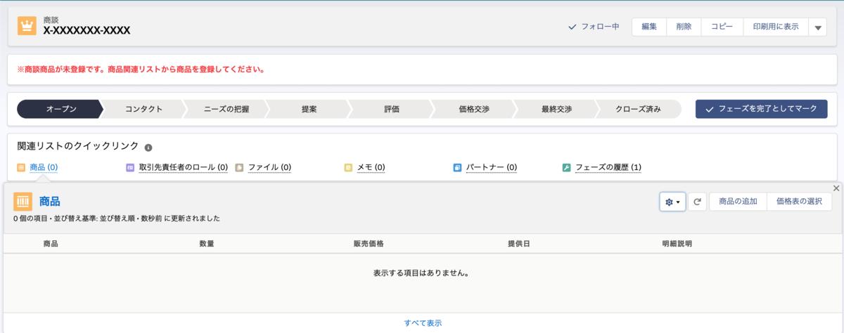 f:id:tyoshikawa1106:20190704190155p:plain