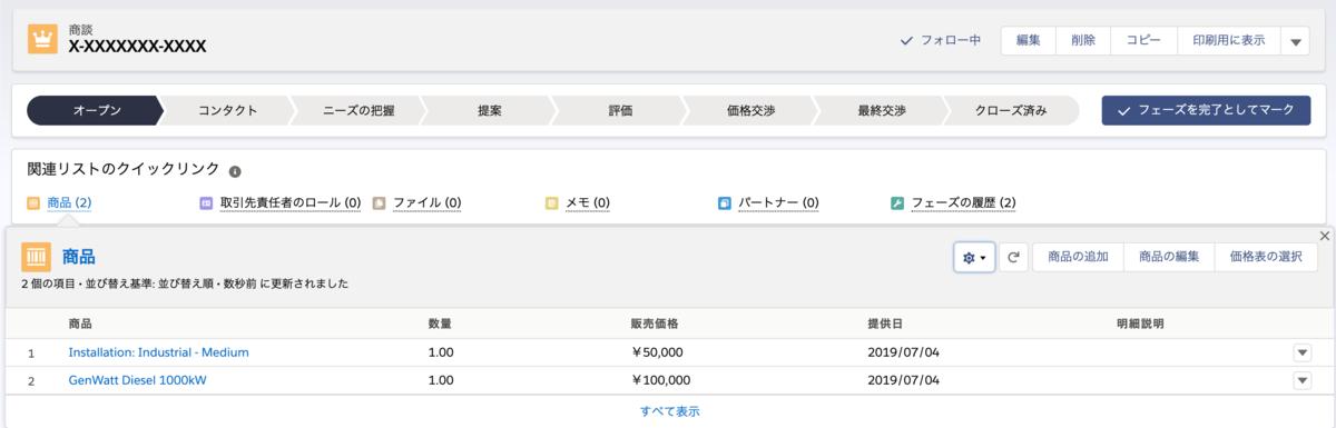 f:id:tyoshikawa1106:20190704190249p:plain