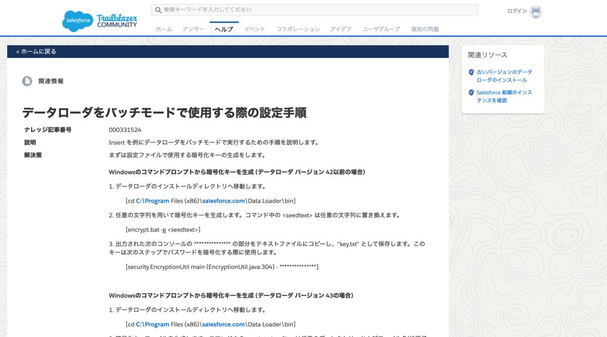 f:id:tyoshikawa1106:20190805073458p:plain