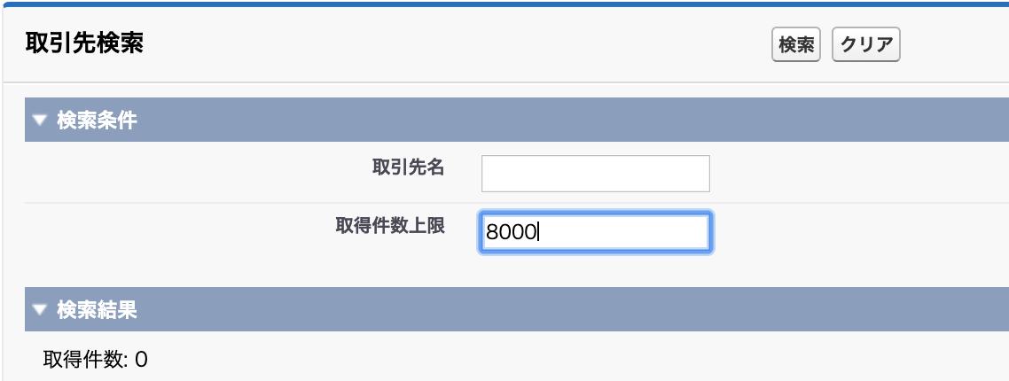 f:id:tyoshikawa1106:20190810163617p:plain:w300