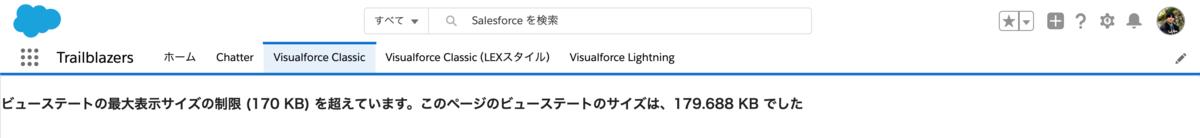 f:id:tyoshikawa1106:20190810163650p:plain