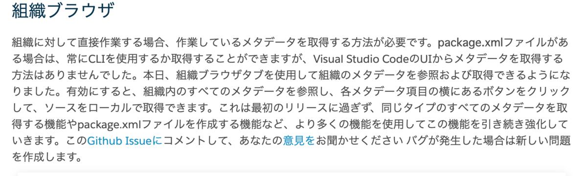 f:id:tyoshikawa1106:20190811142530p:plain