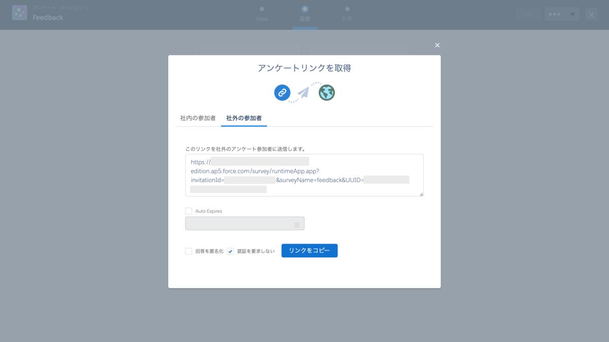 f:id:tyoshikawa1106:20190812095328p:plain