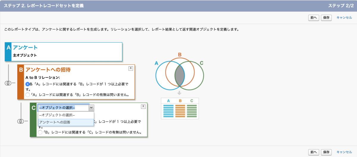 f:id:tyoshikawa1106:20190812101436p:plain