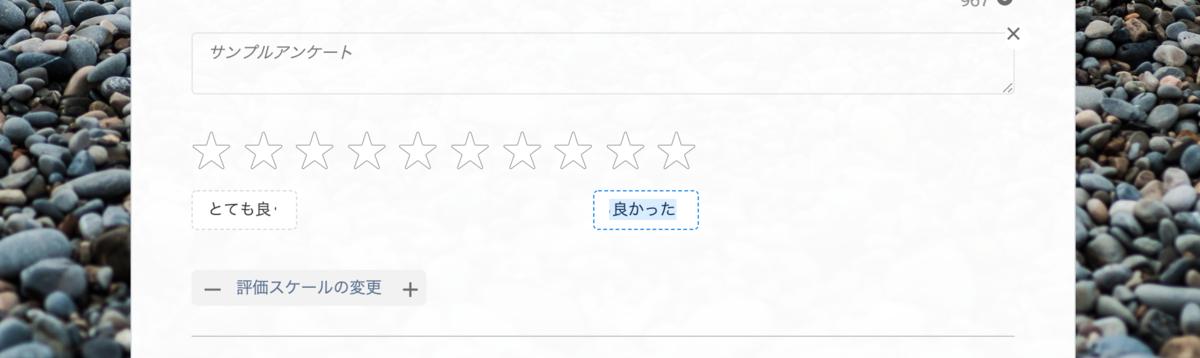 f:id:tyoshikawa1106:20190812103355p:plain
