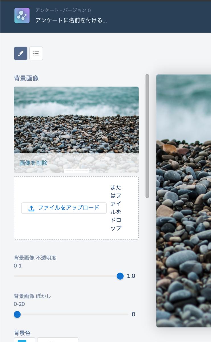 f:id:tyoshikawa1106:20190812103458p:plain:w200