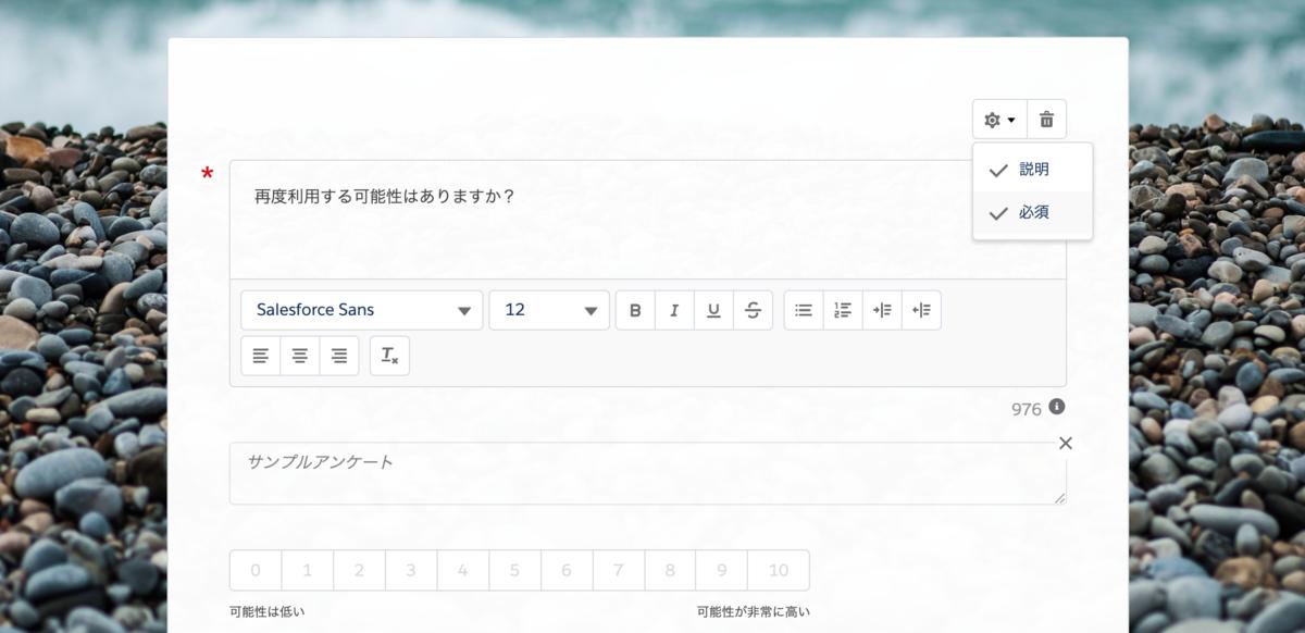 f:id:tyoshikawa1106:20190812103815p:plain